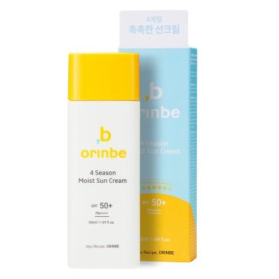오린비 포시즌 모이스트 선크림 3개