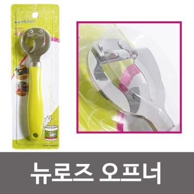 AG뉴로즈 오프너2308 병따개 캔따개 통조림 깡통 오픈
