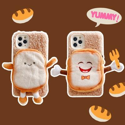 아이폰 11 pro max 프로 식빵 지갑형 뽀글이 케이스