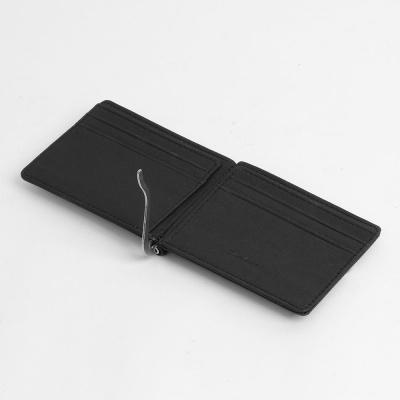 분트 사피아노 머니클립(블랙) / 남성 슬림 반지갑