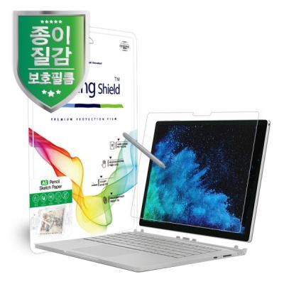 MS 서피스 북2 13형(CPU i5) AG 종이질감 액정 1매