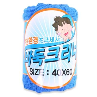 (set)극세사 바둑크리너 롤1P 블루(40x60) 10개