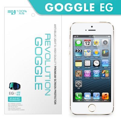 [프로텍트엠/PROTECTM] 아이폰5s iPhone5s 레볼루션고글 안티블루라이트 시력보호 액정보호필름