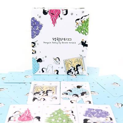 어린이보드게임 펭귄파티 카드게임