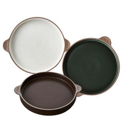 [오덴세]레고트 라지 원형 접시 (대접시)