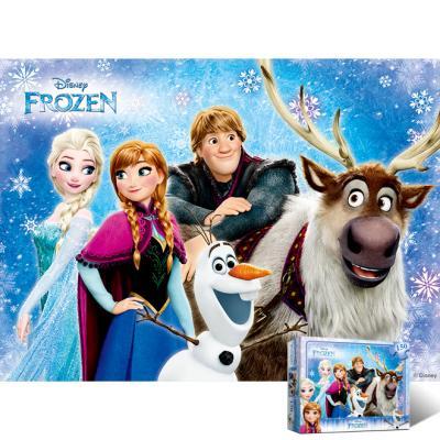 디즈니-겨울왕국 [150피스/직소퍼즐/PLD150-23]