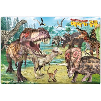 49 64 랜덤조각 판퍼즐 - 백악기 공룡