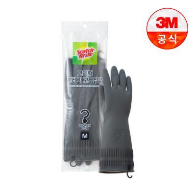 [3M]고리형 그레이 고무장갑 중