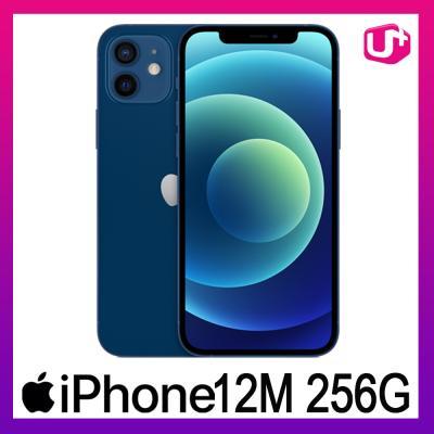 [LGT선택약정/번호이동] 아이폰12M 256G [제휴혜택]
