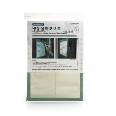 메모보드(냉동실) A4 PP1002