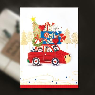 크리스마스카드 FS1031-5