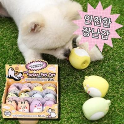 강아지 던지고물기 달걀모양 라텍스토이 색랜덤