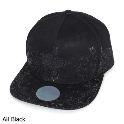 [디꾸보]러버 레터링 페이즐리 스냅백 모자 H-OH117R
