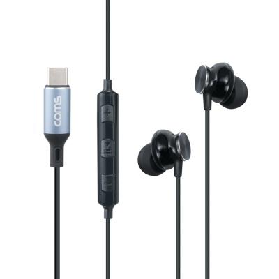 C타입 스마트폰 이어폰 / 효과음 음성변조 LCGS115