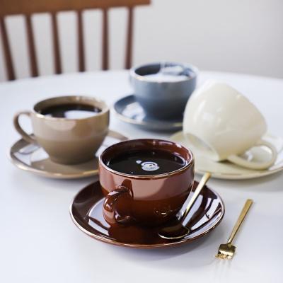 엘크 골드 심플 커피잔 300ml 4color