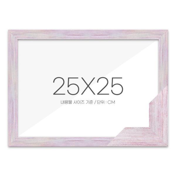 퍼즐액자 25x25 고급형 우드 핑크