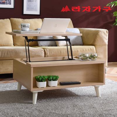 라쇼 리프트업 이동식 소파 테이블 800
