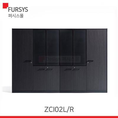 퍼시스 인콘트로 캐비닛세트(ZCI02LR)
