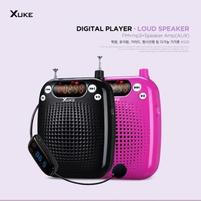 XUKE  A520 기가폰/강의용마이크/메가폰