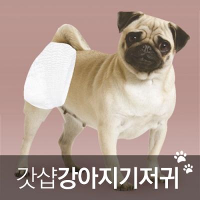 [아몬스 정품] 강아지 기저귀 매너벨트 10p 생리대