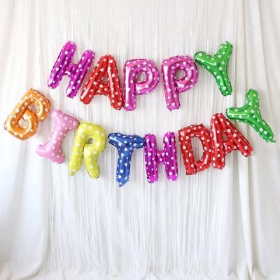 은박풍선 커튼세트 (HAPPY BIRTHDAY) 레인보우