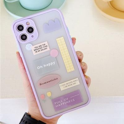 아이폰11 pro max 컬러 라인 라벨 반투명 젤리 케이스