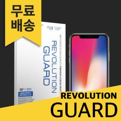 프로텍트엠 아이폰X 방탄 액정보호 필름