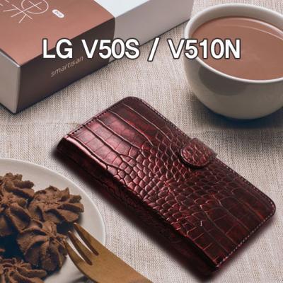 (STUFFIN)스터핀/미르더블다이어리/LG V50S/V510N