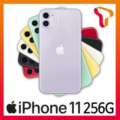 [SKT선택약정/번호이동] 아이폰11 256G [제휴혜택]