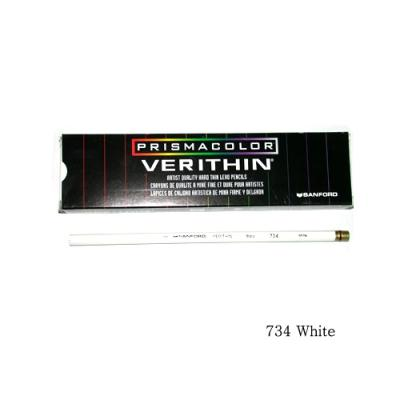 프리즈마 베르신Verithin 색연필 - White