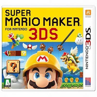 3DS 슈퍼마리오 메이커