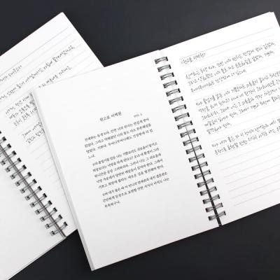 강경애 라이팅북 B6 (Reservoir 만년필 필사 노트)