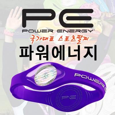 [파워에너지 powerenergy]스포츠팔찌 SILICONE WRISTBAND [바이올렛+화이트]