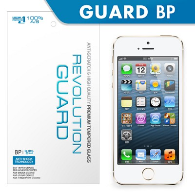 [프로텍트엠/PROTECTM] 아이폰5s/iPhone5s 레볼루션가드 방탄/충격흡수 액정필름