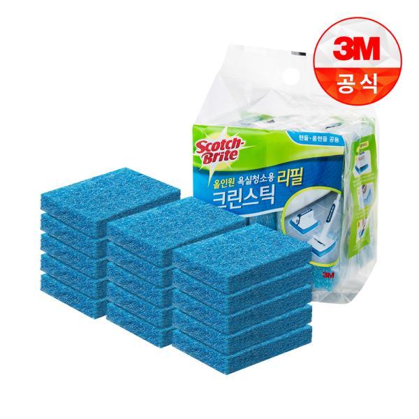 [3M]크린스틱 뉴올인원 욕실청소용 리필15입