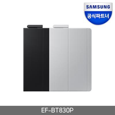 삼성 갤럭시 탭S4 북커버 거치대 케이스 EF-BT830P