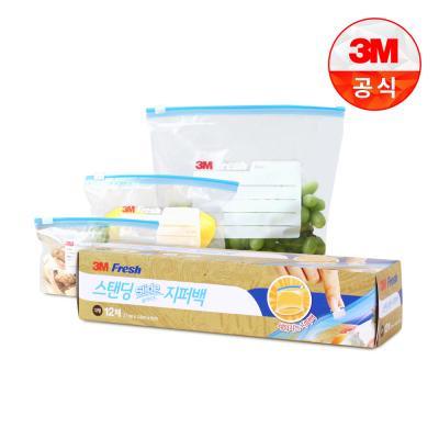 [3M]스탠딩 슬라이드 지퍼백(대) 12매