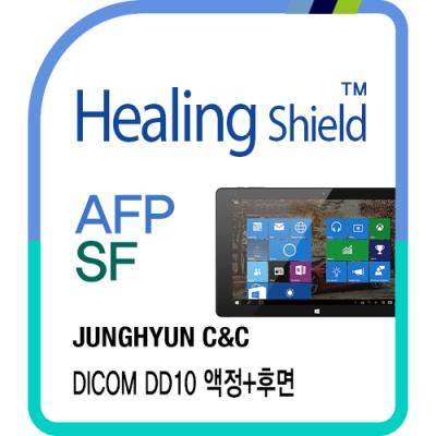 정현씨앤씨 DICOM DD10 올레포빅 1매+버츄얼스킨 2매