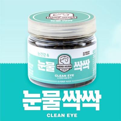 천연재료 눈건강&눈물싹싹 기능성간식 120g