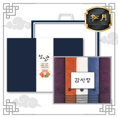 송월 호텔 어로우40 5P 설 선물세트