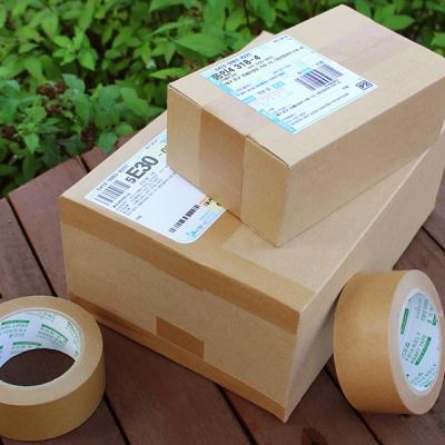 스테이그린 친환경 크라프트 종이테이프 4개