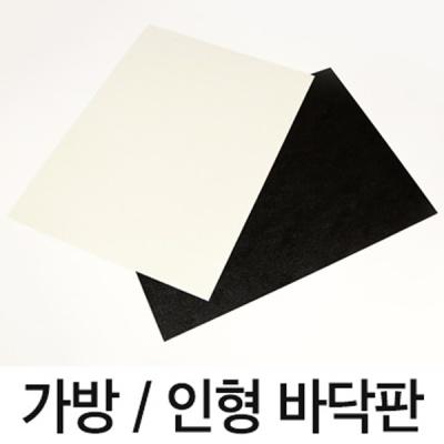 [앵콜스] 가방바닥/인형바닥 뜨개 인형 부자재 바닥판