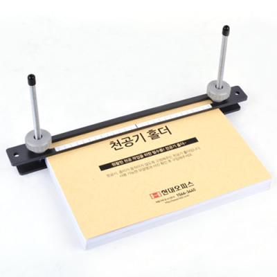 천공기 소모품 천공기홀더-일반형(HD-120/HD-150)용