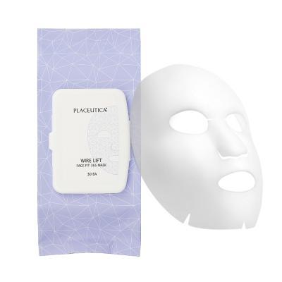 플라슈티카 1일1팩 주름 미백 마스크팩 30매