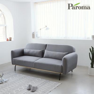 파로마 리츠 3인 패브릭 소파 LT34