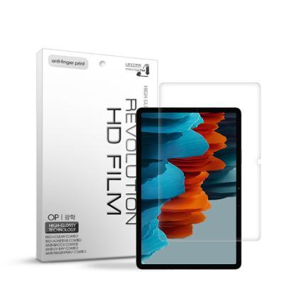 프로텍트엠 갤럭시탭S7 지문방지 액정보호 필름
