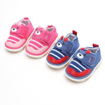 퍼스트 귀쫑긋 삑삑이 유아 소리나는 운동화 신발