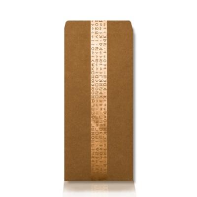 가하 자음모음 금펄 크라프트 세로형 우편봉투