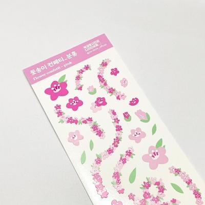 꽃송이 컨페티 - 분홍