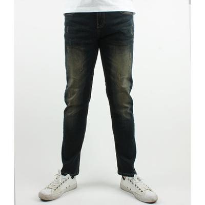 [ARSON] #14048 SLIM STRAIGHT JEANS (BLUE)